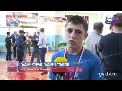 В Буйнакске завершился ежегодный республиканский турнир по вольной борьбе среди юношей