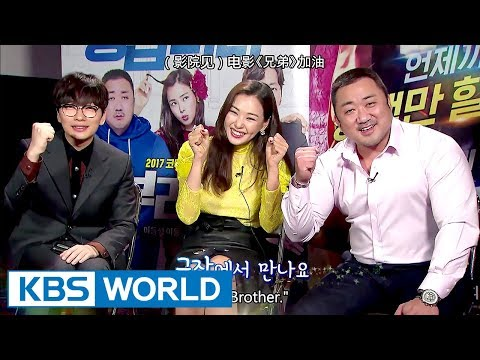 """INT with the actors of """"Brother"""" : Don Lee, Honey Lee, Lee Donghwi [Entertainment Weekly/2017.10.02]"""