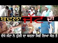 🔥ਬਦਲਾ💪 ਜੱਟ ਦਾ ।। 🔥Badla 💪 jatt Da।। Punjabi funny video ।। new punjabi comedy video ।।