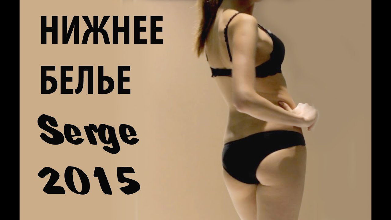 Эротическое женское нижнее белье показ мод онлайн — photo 10