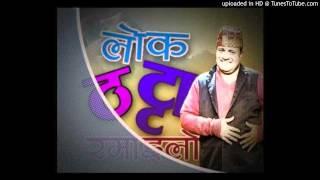 Ghas Katne Khurkera Buddhi Krishana Lamichhane (Original Audio)