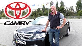Отзыввладельца о Toyota Camry 2012 года.50-й кузов. (2016)