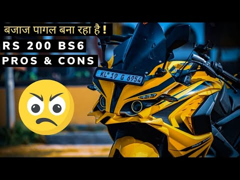 don't-buy-pulsar-rs200-bs6-before-watching-this-video-in-2020-||-pros-and-cons-??
