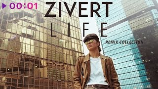 Zivert Life Remix Collection EP 2019