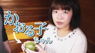 昭和の雰囲気を残しつつ 新しいサービスにも挑戦する 名古屋の銭湯「七...