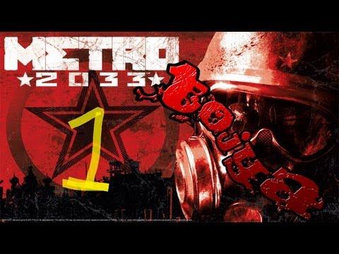#1【FPS】弟者の「メトロ2033」【2BRO.】