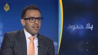 الحلقة الثانية من مقابلة بلاحدود مع محمد صلاح سلطان - مترجمة باللغة الإنجليزية