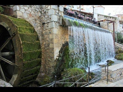 Ο Νερόμυλος της Λιβαδειάς Βοιωτίας / Watermill of Livadia in Viotia