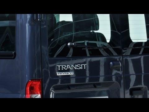 Чип тюнинг Ford Transit 2.2 TDCi V tech Power Box чип тюнинг Форд Транзит дизель