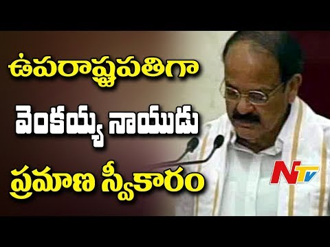 M. Venkaiah Naidu's Oath Taking Ceremony as Vice-President o