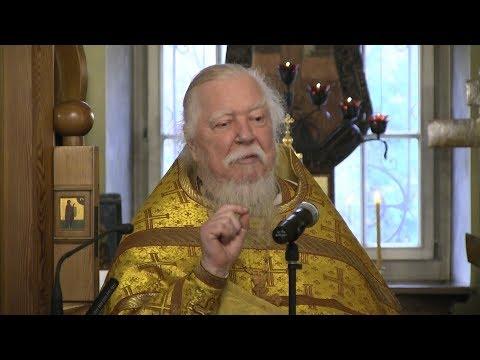 Протоиерей Димитрий Смирнов. Проповедь о формах беснования и о возможности измениться