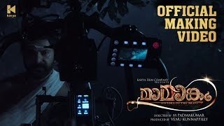 Exclusive Making Video of Mammootty's Mamangam (2019) Malayalam Movie