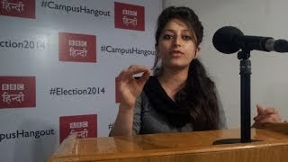 BBC Hindi Campus Hangout: Jammu & Kashmir (SSM College of Engineering & Technology)