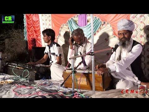 ओलु आप री आवे ओ - Rajasthani Supar Hit Old Desi Bhajan 2017   Jogiram Hardevaram   Live NIMBAJ
