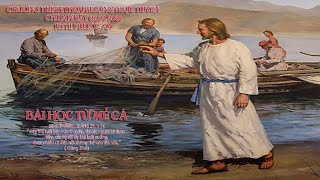 HTTL PHƯỚC AN - Chương trình thờ phượng Chúa - 26/04/2020