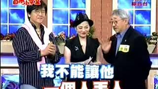 2009 年 6 月 13 日百萬小學堂孫越 陶大偉1 3