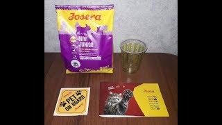 Подарок от Josera - корм для собак с уткой и лососем. Dog food with duck and salmon.