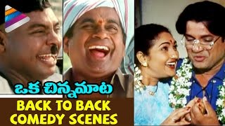 Oka Chinna Maata Telugu Movie   Back to Back Comedy Scenes   Jagapathi Babu   Brahmanandam   AVS