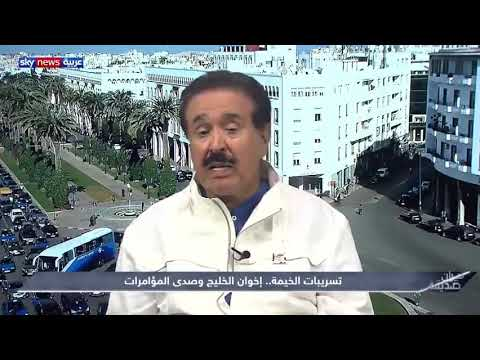 أحمد الجار الله: إنهاء حكم الإخوان في مصر حمى المنطقة والخليج وحجم دورهم