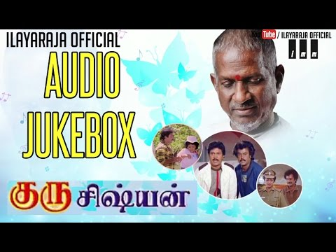 Guru Sishyan | Audio Jukebox | Rajinikanth, Prabhu, Gouthami | Ilaiyaraaja Official