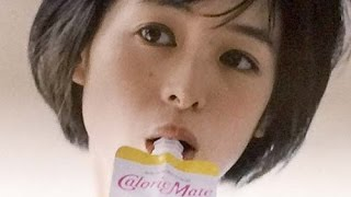 〈Slideshow〉Billboard AD TOKYO, JAPAN - Metro HOT 100 Graphics(Ju...