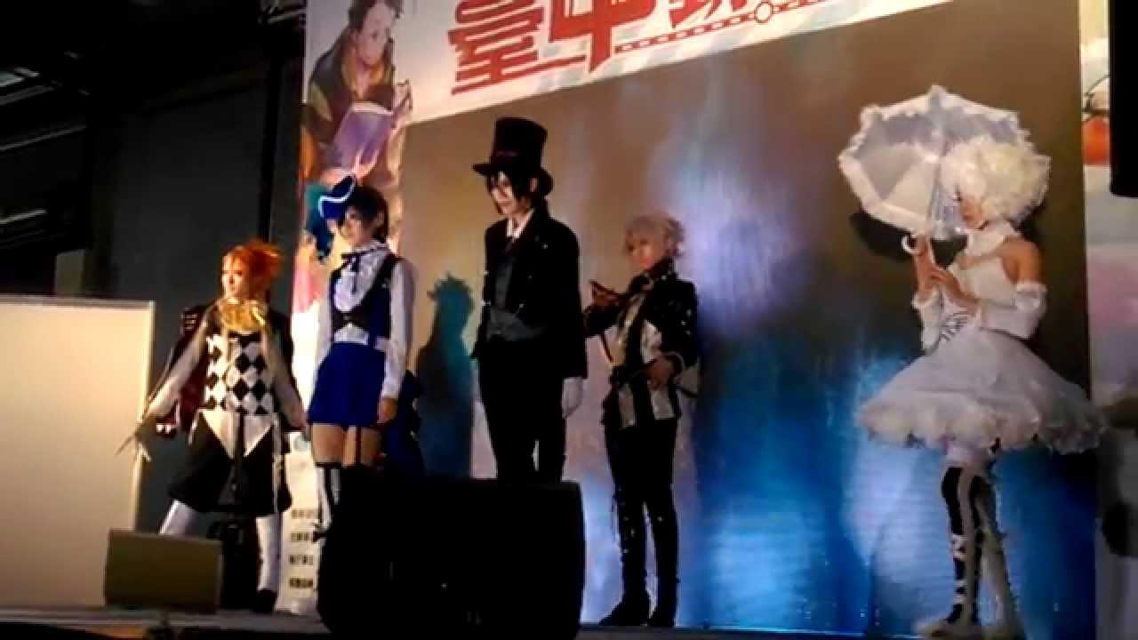 【黑執事COSPLAY】2015 臺中動漫力 金色狂風 - YouTube