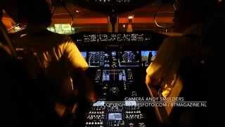 Cockpit Take-Off Arke