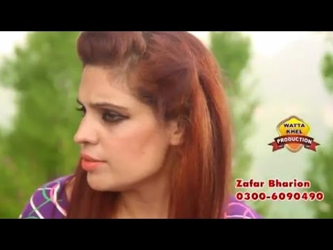 Yaar Changa Lagda Aay | Zafar Bharion | New Album 2016 | Punjabi Saraiki Song (Full HD)
