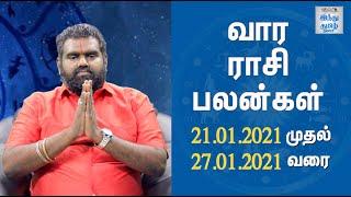 weekly-horoscope-21-01-2021-to-27-01-2021