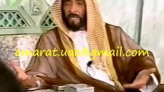 كلمة الشيخ زايد حول قضية إحتلال إيران للجزر الإماراتية