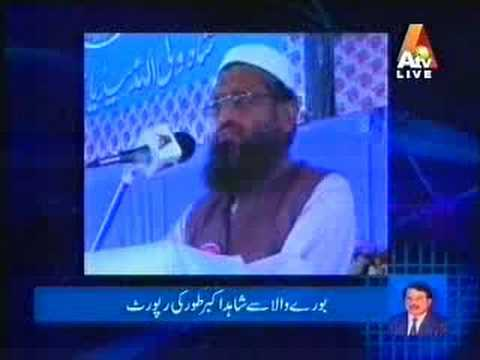 Seminar (Shah  Wali-Ullah Media Foundation) On ATV