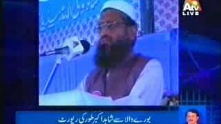 Seminar (Shah  Wali-Ullah Media Foundation) On ATV