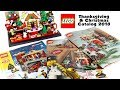 LEGO Thanksgiving & Christmas Official Catalog 2018 Black Friday Sales & Deals