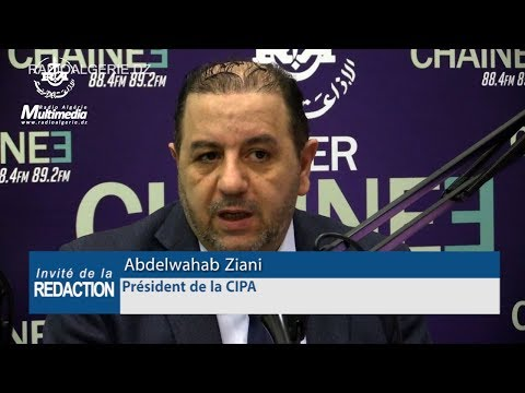 Abdelwahab Ziani Président de la CIPA
