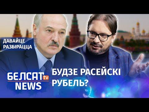 Лукашэнкаўская гаспадарка пасыпалася