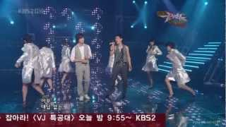 080606 KBS Music Bank Dongwan Andy Propose