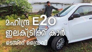 മഹിന്ദ്ര ഇലക്ട്രിക്ക് കാർ   mahindra e20 plus testdrive and review    Vandipranthan