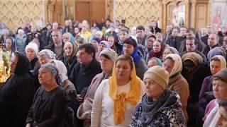 Православный календарь. Вселенская родительская мясопустная суббота. 10 февраля 2018