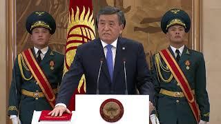 Инаугурация президента Сооронбая Жээнбекова
