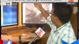 Mumbai : Condtion Of Wheather