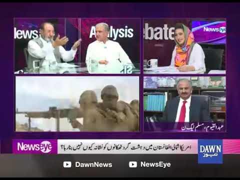 NewsEye - August 24, 2017 - Dawn News