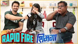Shimmgga   Rapid Fire   Bhushan Pradhan, Rajesh Shrungarpure   Upcoming Movie 2019 Thumb