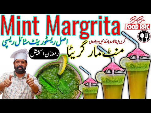 mint-margrita-drink-famous-recipe-|-mint-lemonade-|-iftar-special-drink-|-pudina-juice-|-baba-food