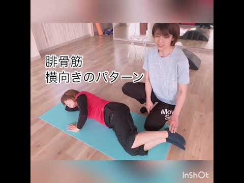 腓骨筋のトレーニング