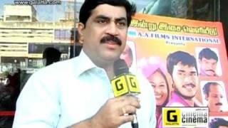 Kaathal Payanam Team Speak About The Movie