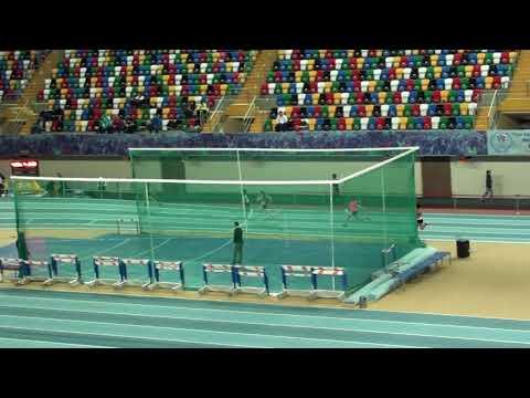 İstanbul U18 Türkiye Salon Şampiyonası 200 metre kızlar 7. seri