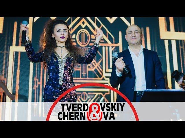 Tverdovskiy & Chernova 8/03 Odessa