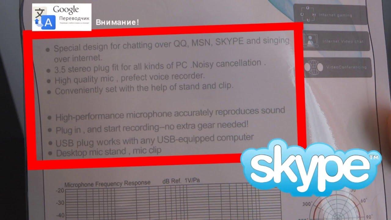 Каталог onliner. By это удобный способ купить микрофон. Характеристики, фото, отзывы, сравнение ценовых предложений в минске.