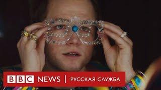 Элтона Джона оставили в России без секса и наркотиков