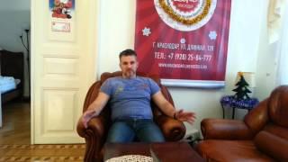 видео Где снять хостел в Краснодаре